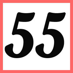 Múltiplos de 55