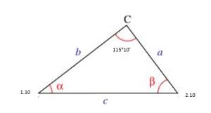 ley del coseno ejemplos 3